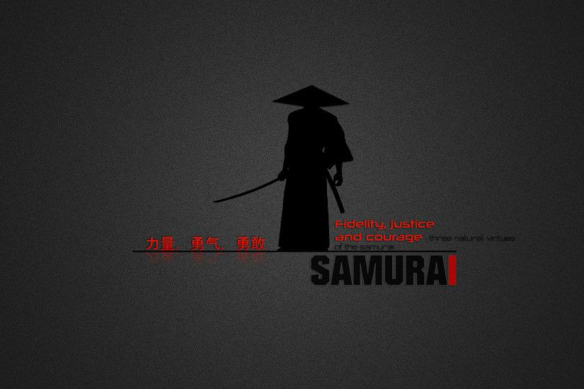 quote, Bushido Wallpapers HD / Desktop and Mobile Backgrounds ...