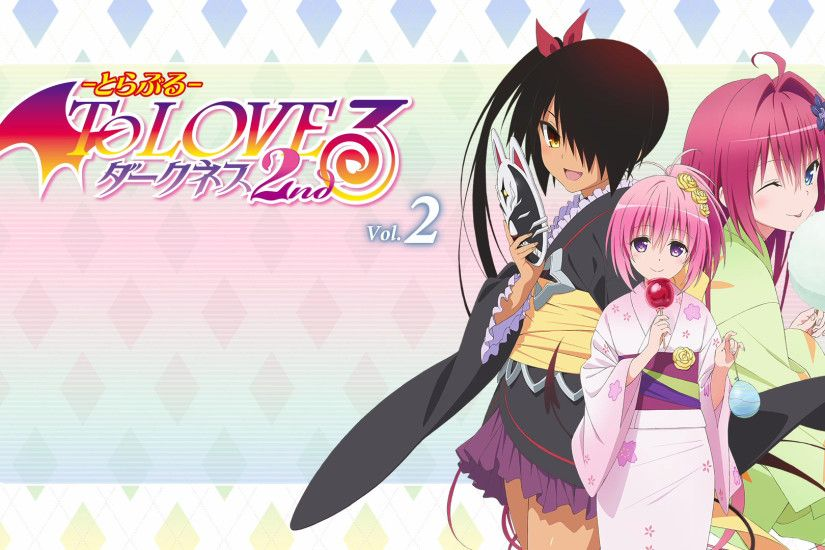 Anime - To Love-Ru: Darkness Mea Kurosaki Nemesis (To LOVE-Ru