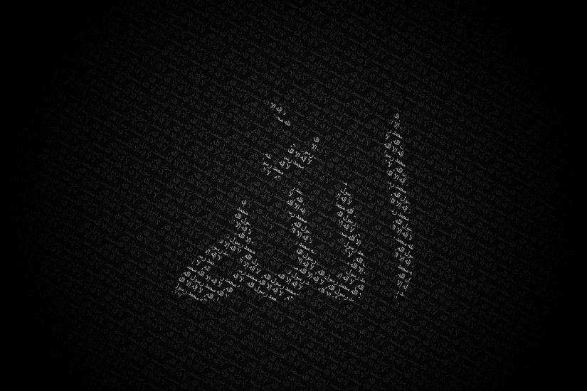 Islam Allah Black and White HD Wallpaper HD Wallpaper of