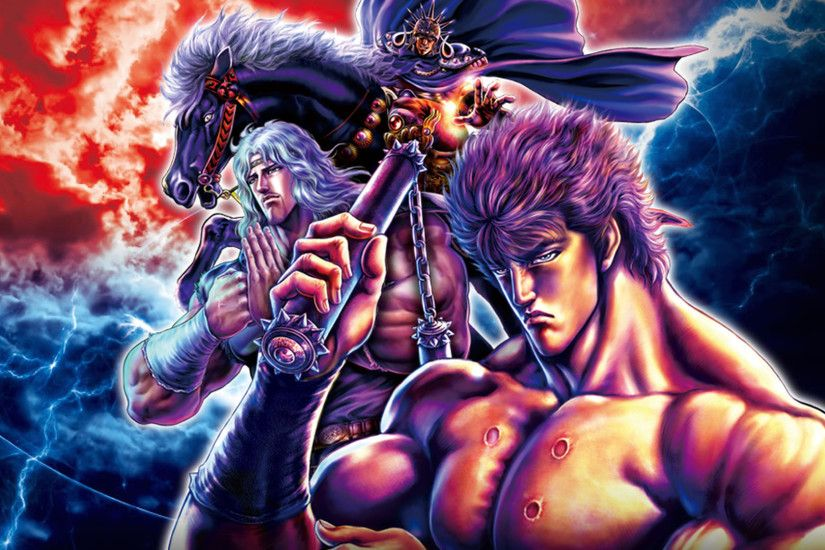 ... Fist of the North Star (Hokuto No Ken) - Fanart - Background ...