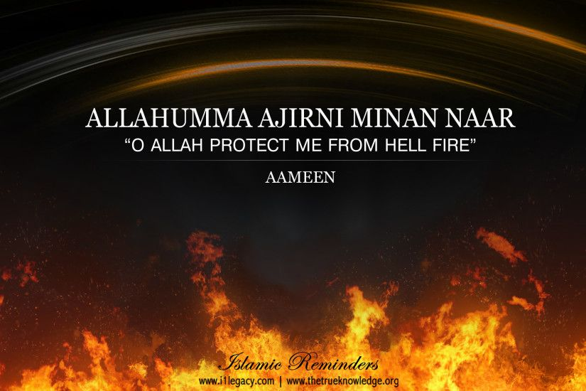 Allah Protect me from Hell fire. PC Wallpaper Phone Wallpaper