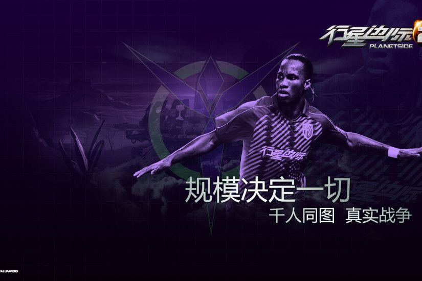 shanghai shenhua drogba desktop background