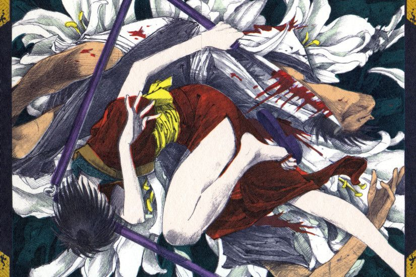 Blade Of The Immortal download Blade Of The Immortal image
