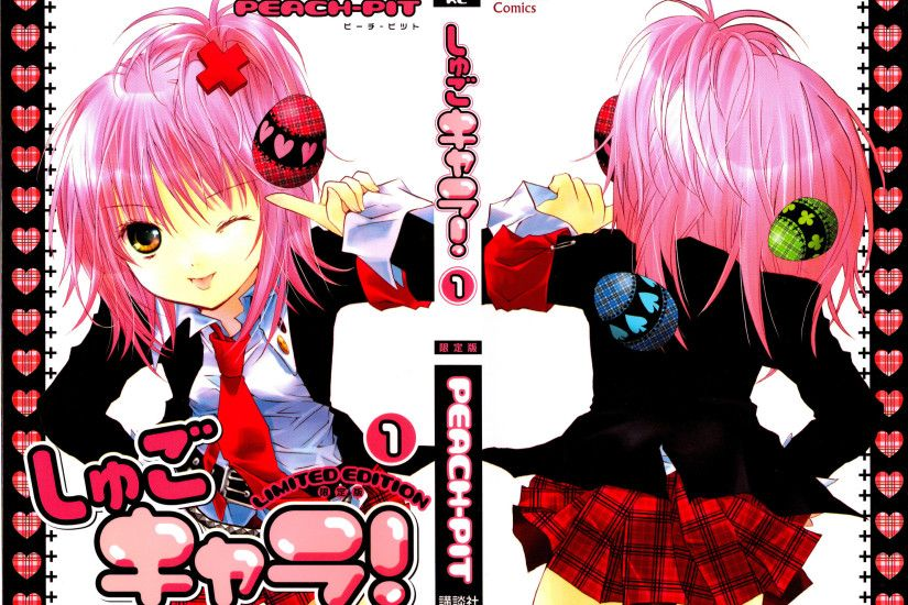 Shugo Chara Manga images Volume 1 HD wallpaper and background photos