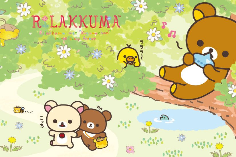pc_1080_1920.png (1920×1080) | kawaii character | Pinterest | Rilakkuma,  Rilakkuma wallpaper and Patterns