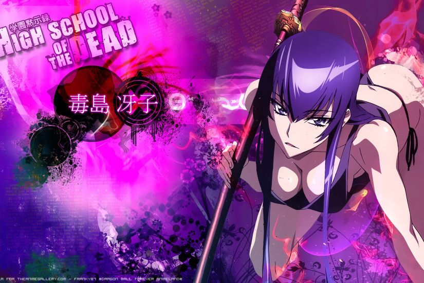 70 Highschool Of The Dead HD Wallpapers | Backgrounds - Wallpaper .