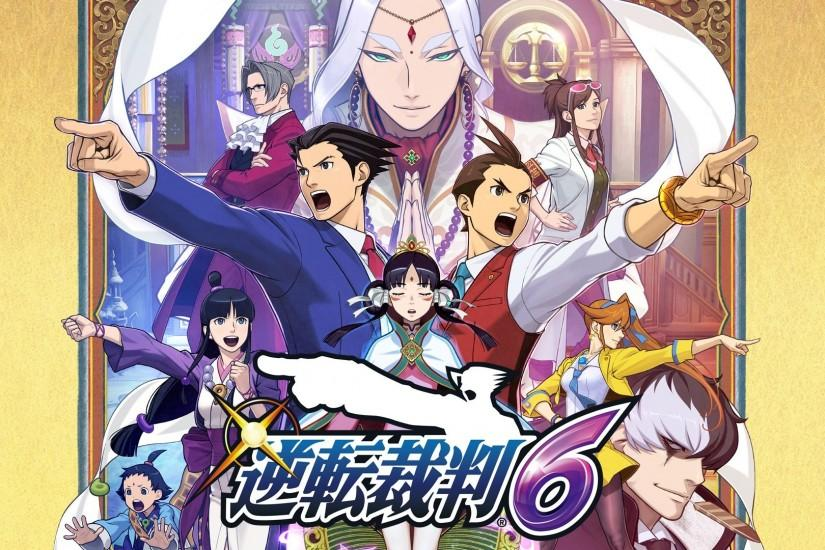 Latest Phoenix Wright: Ace Attorney - Spirit of Justice Media