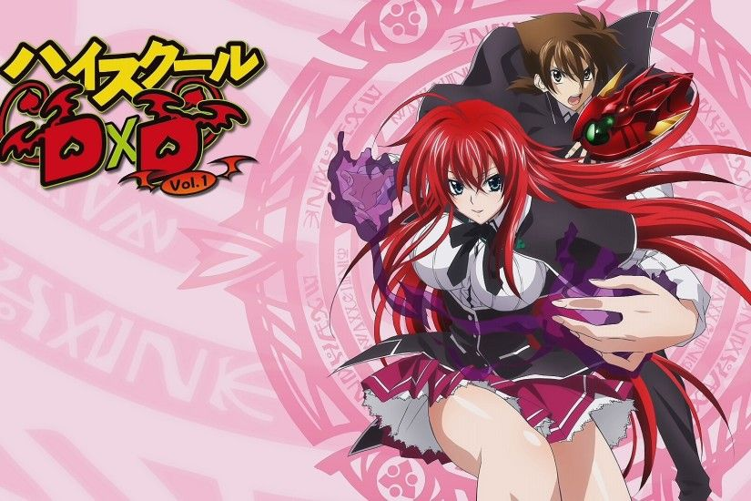 Anime - High School DxD Rias Gremory Wallpaper