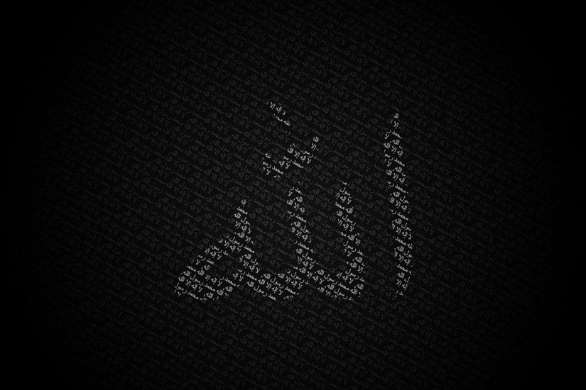Allah Black background