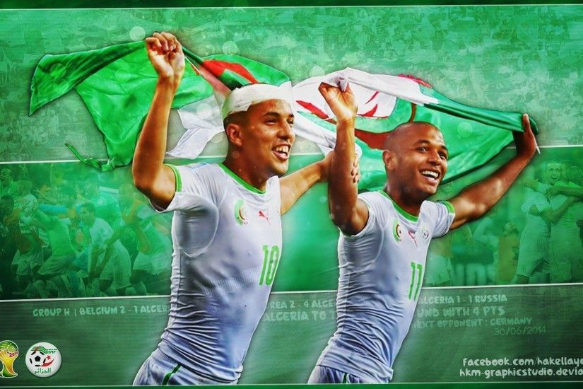 Algeria Wallpapers by Allison Simmons #10