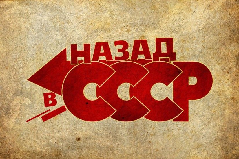 Back in the USSR wallpapers and images - wallpapers, pictures, photos