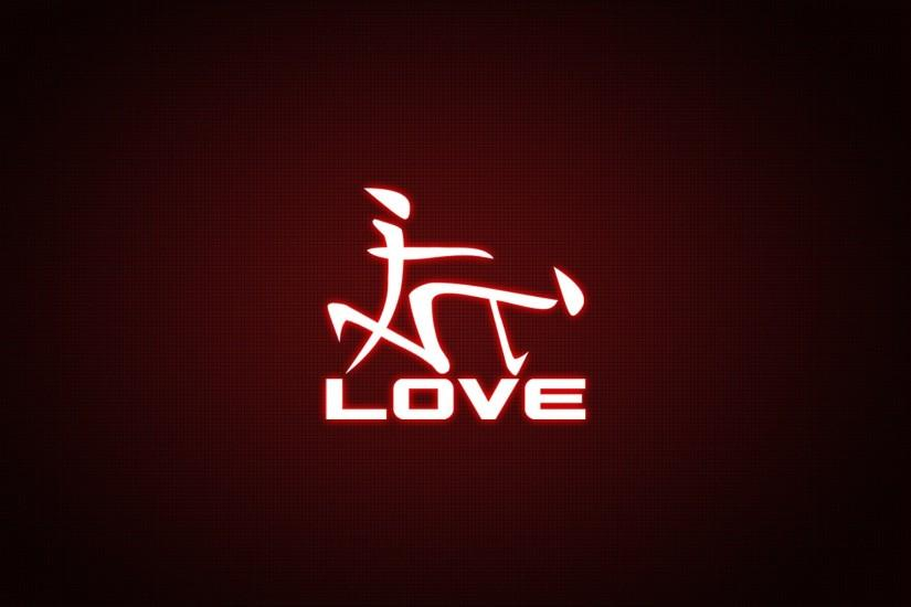 Love Desktop Funny wallpapers HD free - 188292