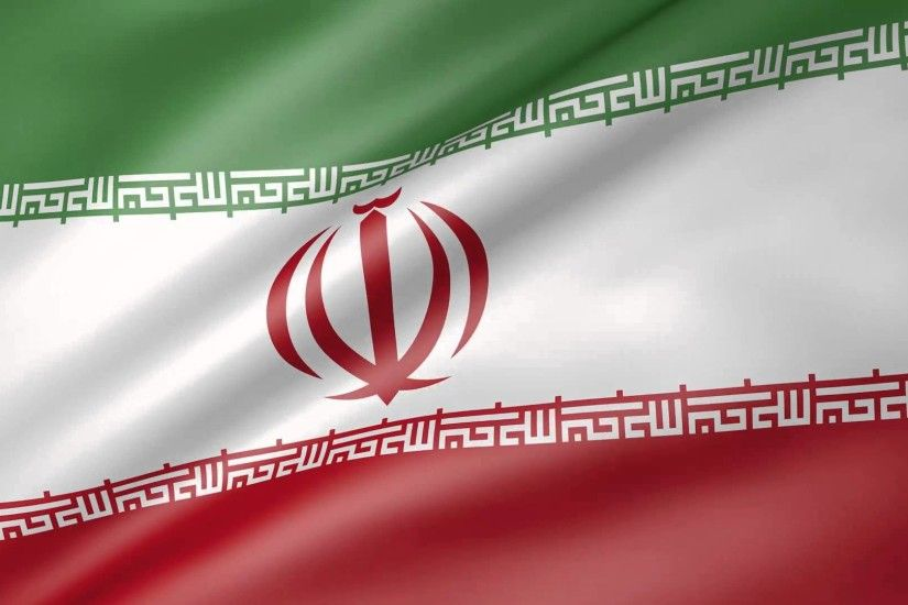... Iran Flag Lion Image Gallery - HCPR ...