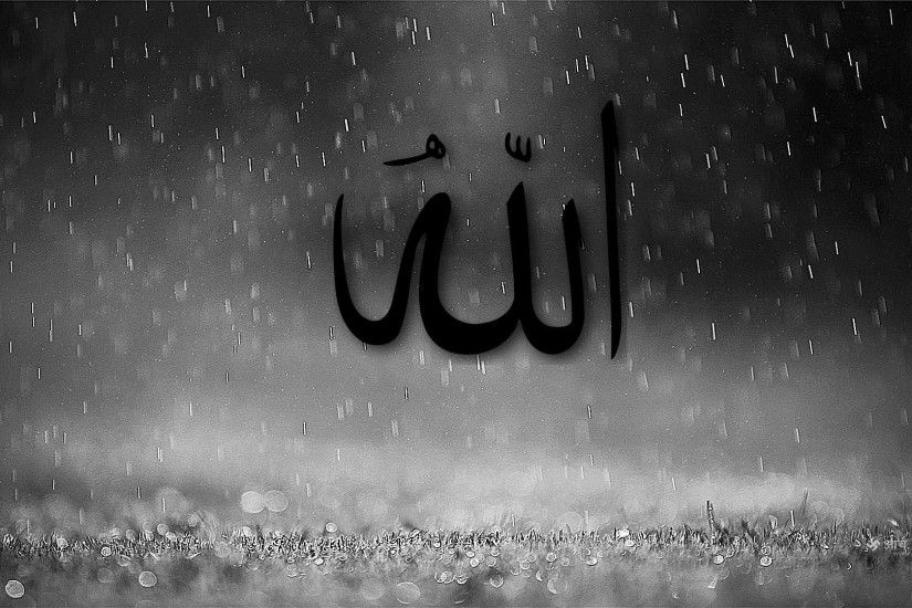 i love allah wallpaper desktop background