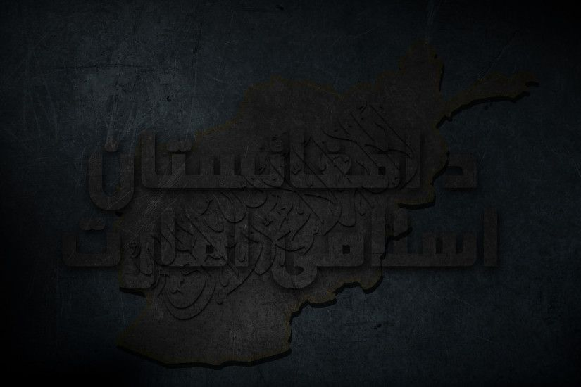 ... Metal-Map-of-Afghanistan-Wallpapers-HD by GULTALIBk