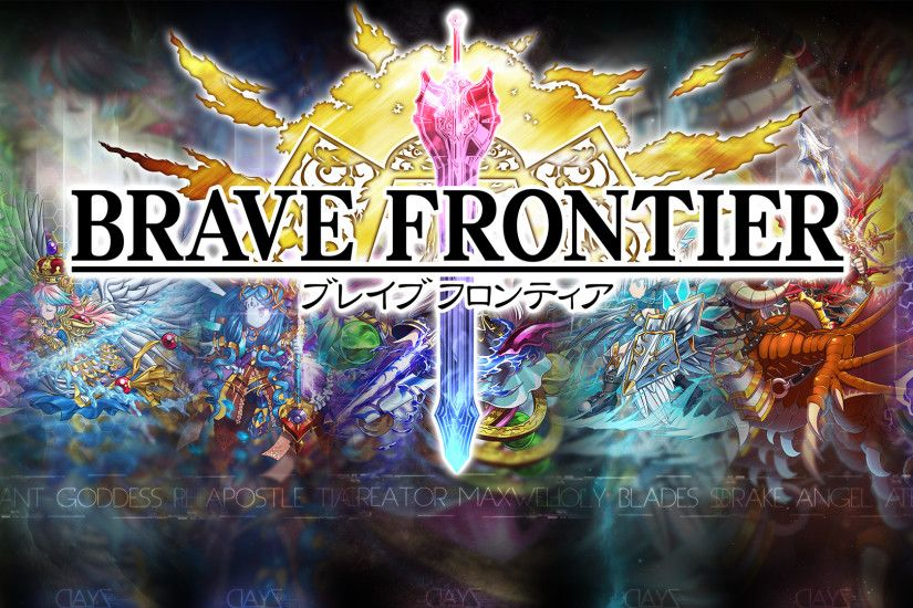 Brave frontier wallpapers phone edition 3 by forgotten5p1rit-d84asus.png