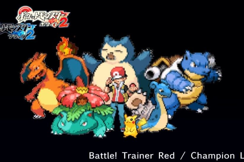 Trainer Red- Champion Lance. [Pokémon Black 2/White 2]