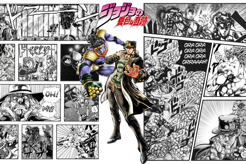 Jojo's Bizarre Adventure Wallpaper by zupertompa Jojo's Bizarre Adventure  Wallpaper by zupertompa