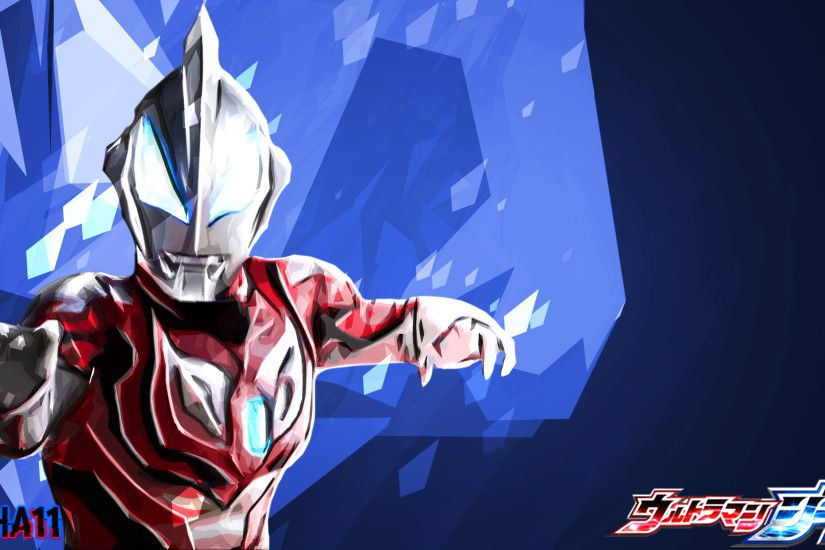 KaijuAlpha1point0 15 7 Ultraman Geed by Byudha11
