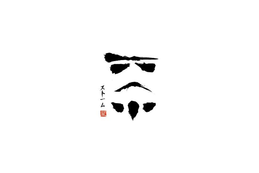 Storm Trooper Wallpaper