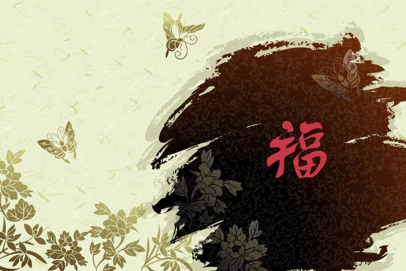 HD Chinese Wallpaper Designs.
