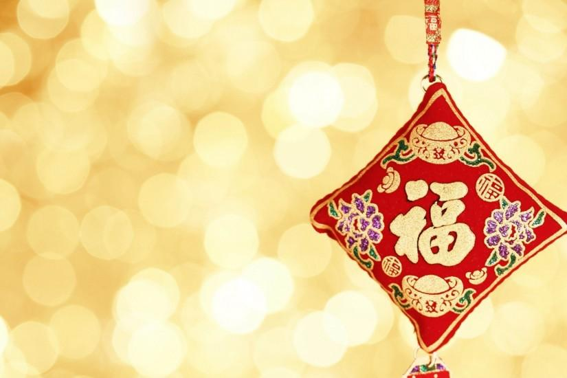 Happy Chinese New Year 2015 Wallpaper HD #13209 Wallpaper | High .
