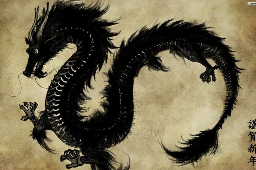 YouWall - Black Dragon Wallpaper - wallpaper,wallpapers,free wallpaper .