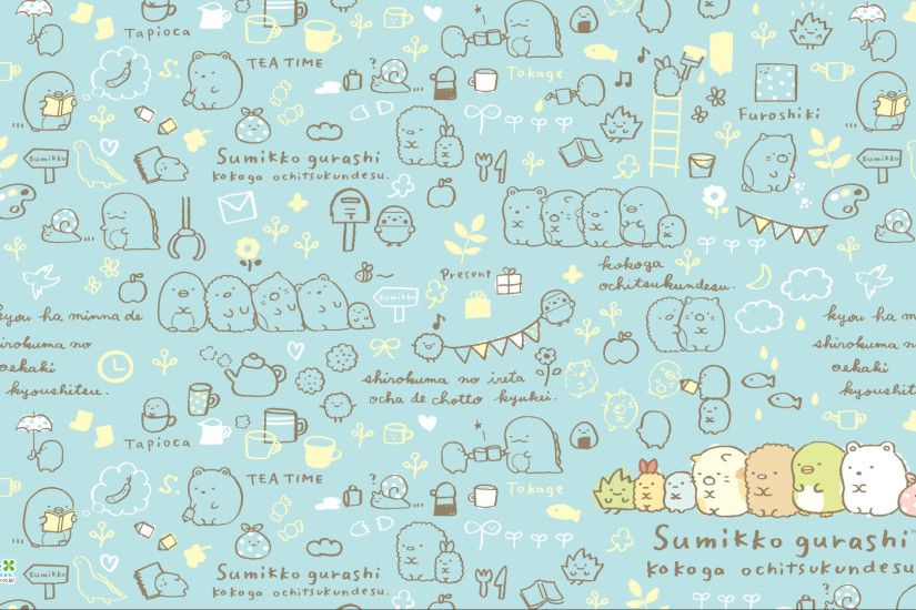 New Sumikkogurashi Tea Time Wallpaper - Sumikkogurashi - Cute little  animals that love to live in corners! From San-X, I love the blue, yellow  and brown ...