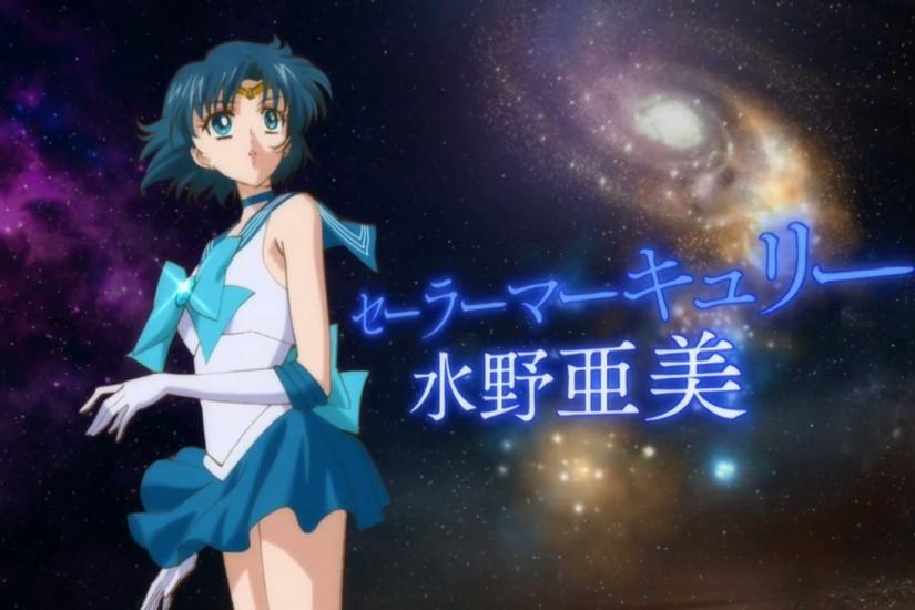 Sailor Mercury, A wallpaper of Sailor Mercury with her name as Background
