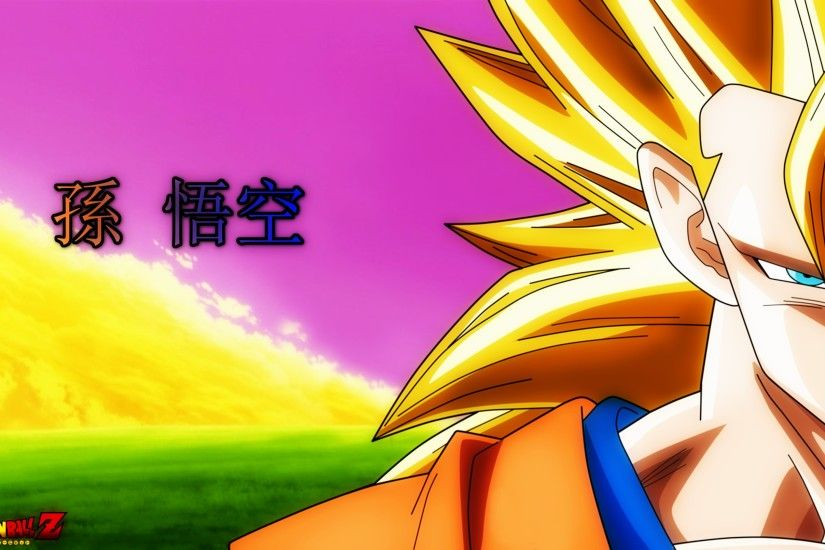 ... DragonBall: Z - Goku Super Saiyan 3 - Wallpaper 4K by BlackShadowX306