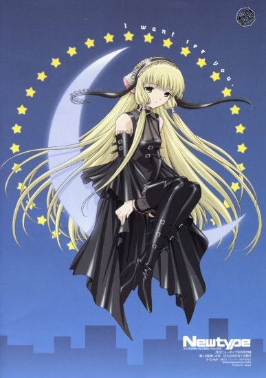 Tags: Anime, Chobits, Freya (Chobits), Mobile Wallpaper, Official Art