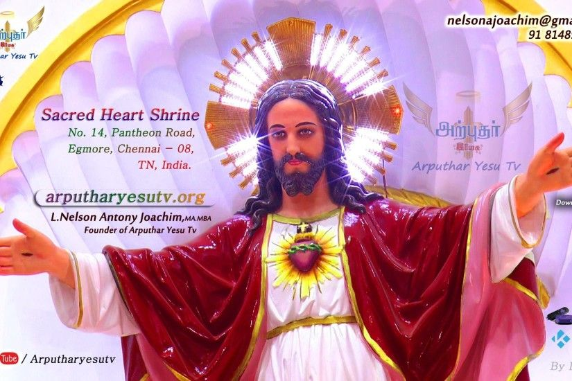 Sacred Heart Church Egmore | Mass and Adaration 01/01/2016
