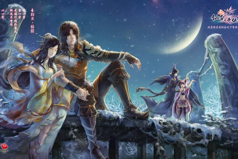 The Legend of Sword and Fairy Chinese Paladin fantasy wuxia (15) wallpaper