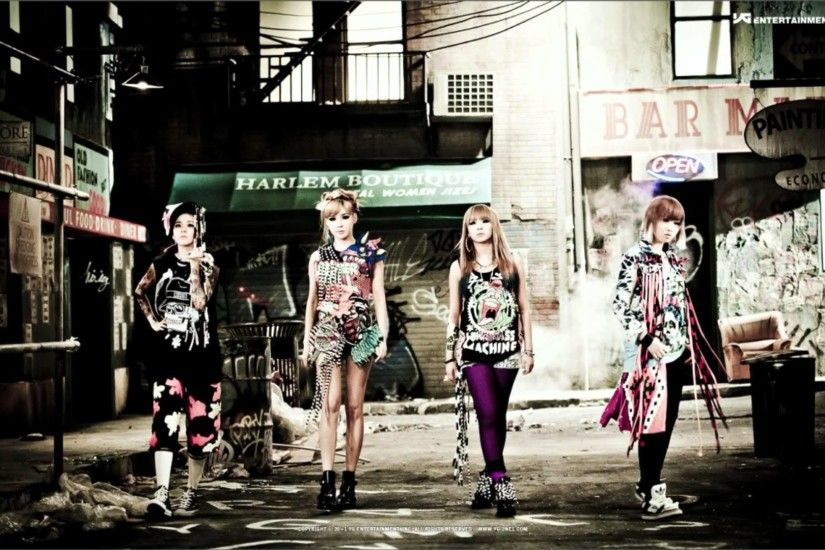 [Main Vocals] 2NE1 - UGLY - Without Backup/Background vocals - YouTube