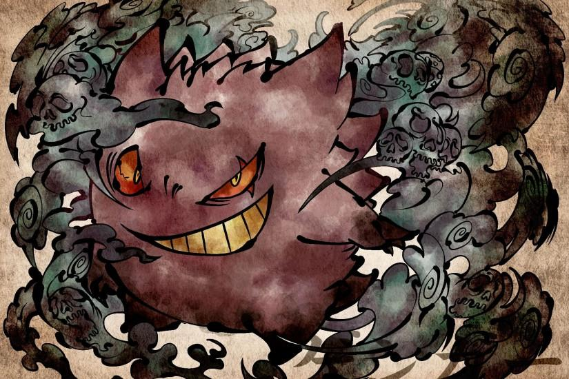 popular gengar wallpaper 2000x1500 mobile