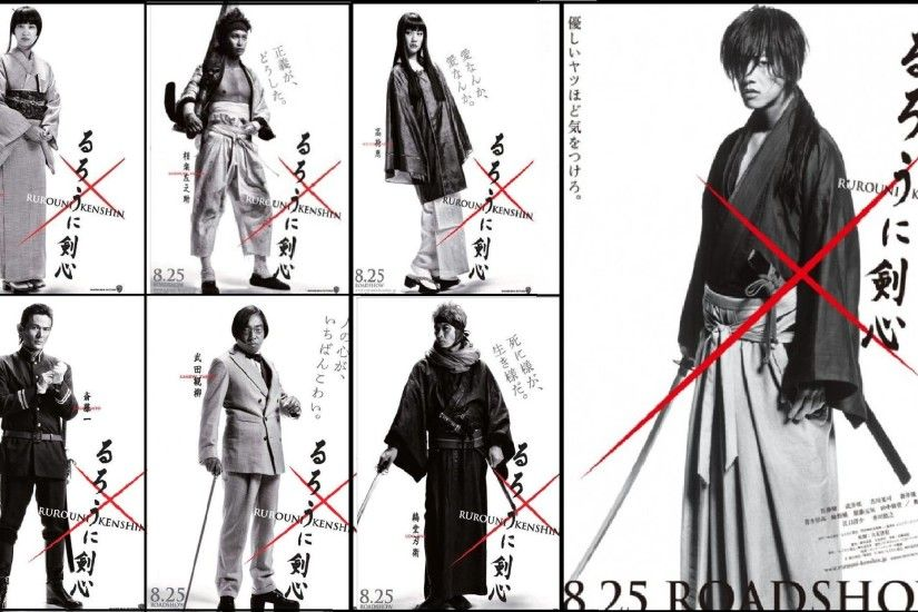 Rurouni Kenshin (Wallpaper) - Samurai Movies Wallpaper