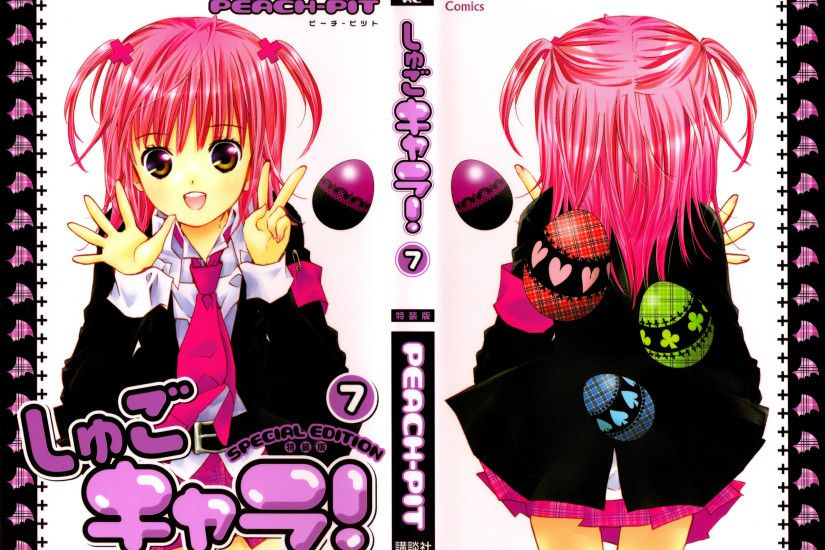 Shugo Chara Manga images Volume 7 HD wallpaper and background photos