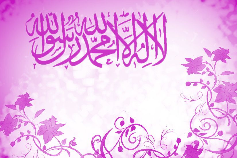 islamic wallpaper web