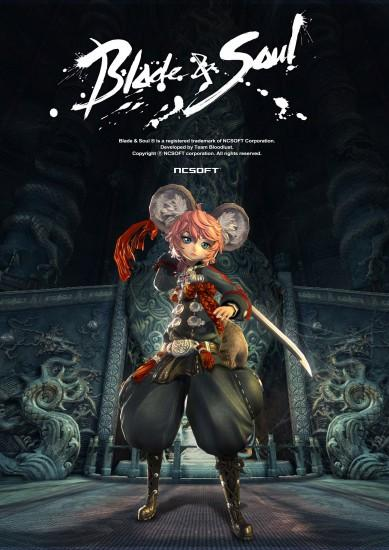 gorgerous blade and soul wallpaper 1500x2122 pc