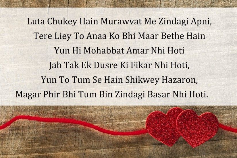 love poem hindi for him