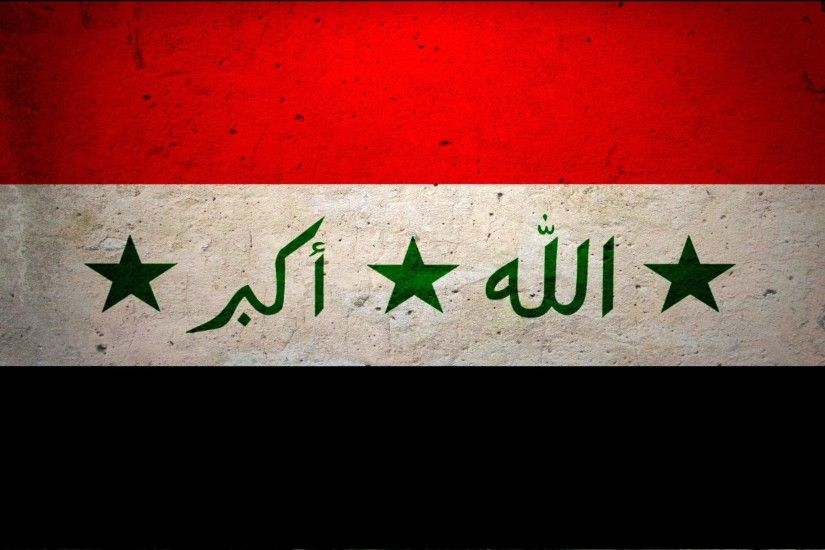 Iraqi Flag (1991-2003) painted on a wall. Can be a perfect wallpaper to  your desktop ...