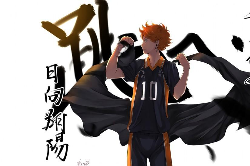 most popular haikyuu wallpaper 1920x1080 mac
