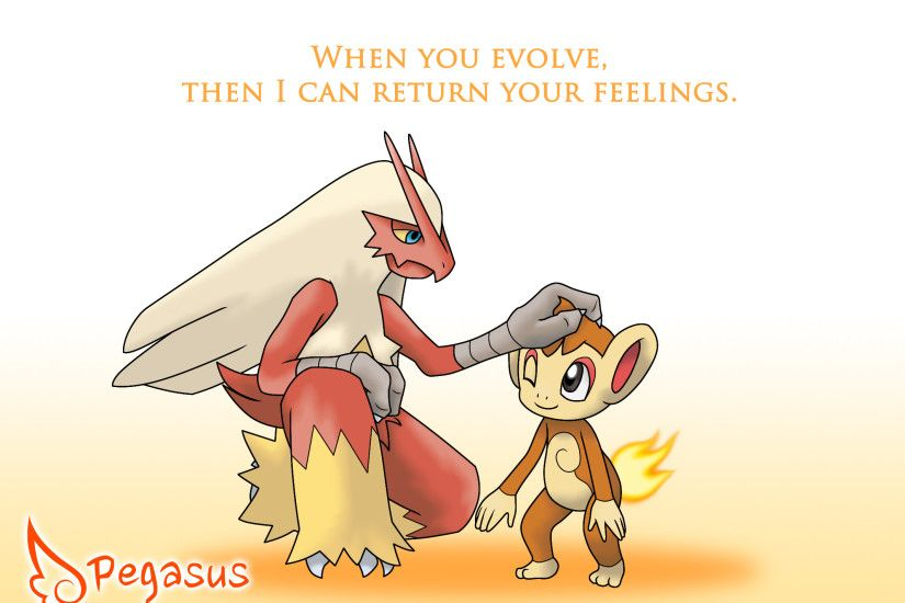 ... LudiculousPegasus Blaziken x Chimchar - When You Evolve... by  LudiculousPegasus