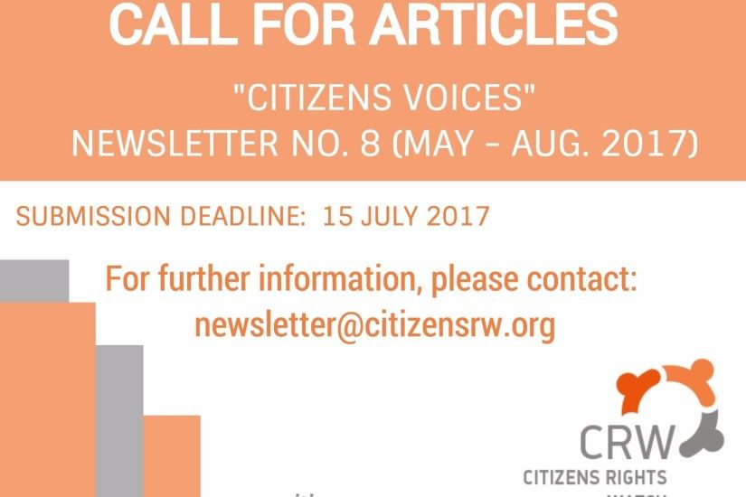Call for Human Rights Articles