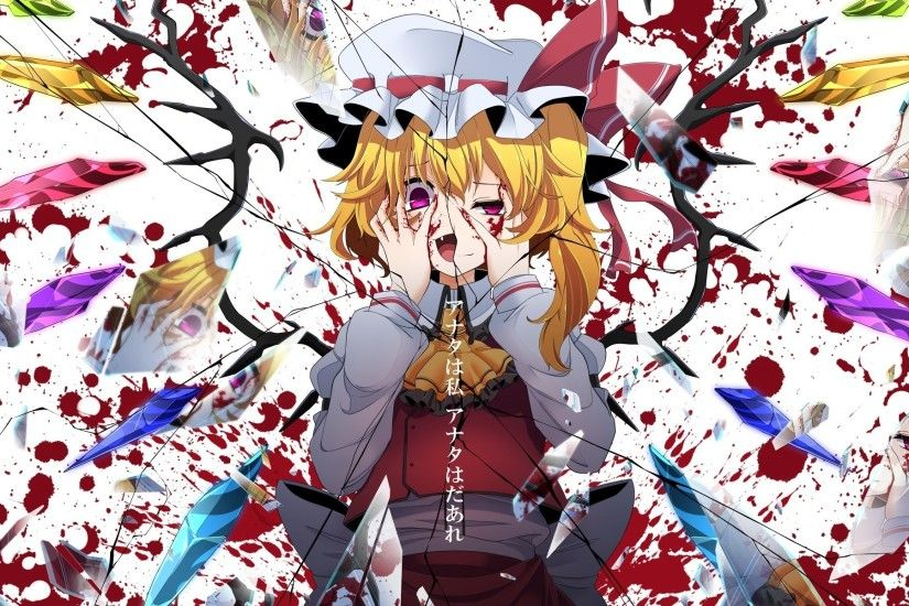 Flandre Scarlet, Touhou, Broken Mirror, Multiple Faces, Blonde
