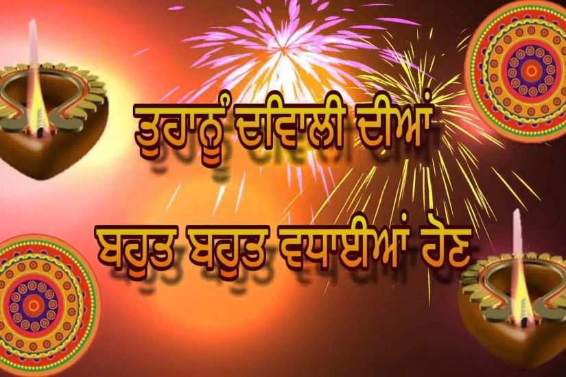 Happy Deepawali Punjabi Status SMS Quotes Messages DP Diwali Wallpapers  Images