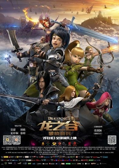 Dragon Nest: Warrior's Dawn | Dragon Nest SEA Wiki | FANDOM powered by Wikia