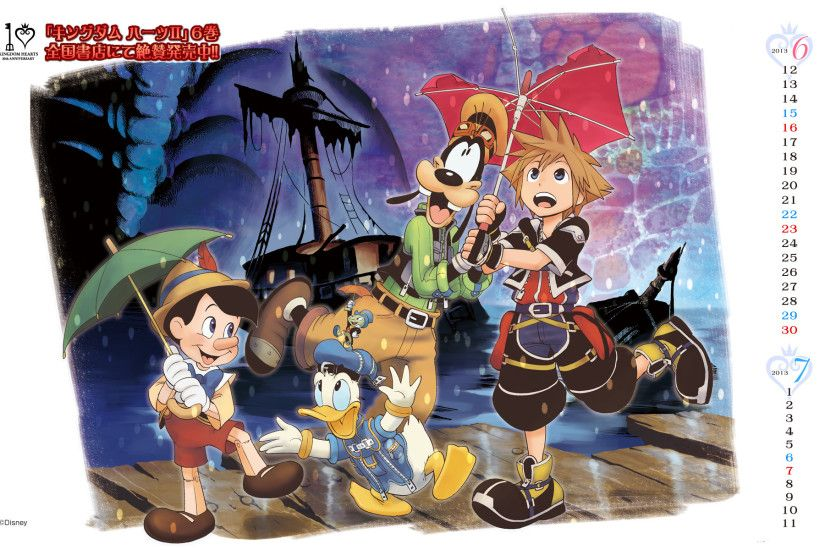 View Fullsize Kingdom Hearts Image