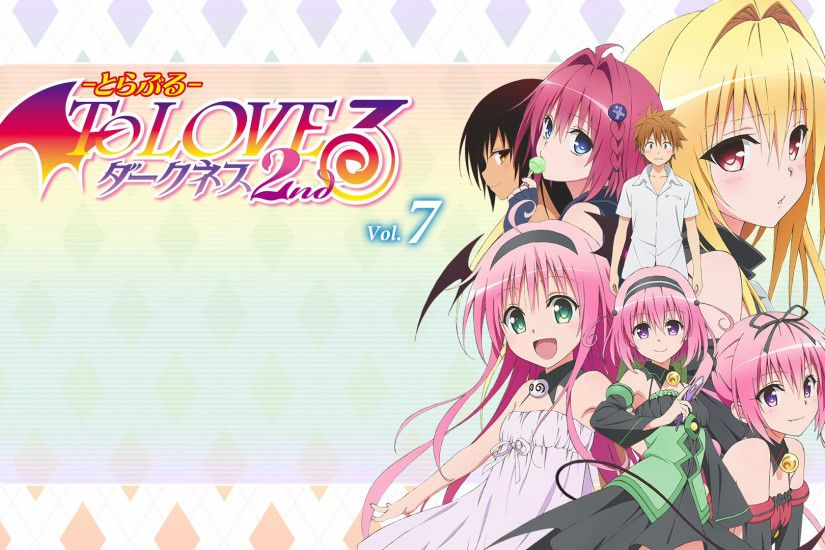 Anime - To Love-Ru: Darkness Nemesis (To LOVE-Ru) Mea