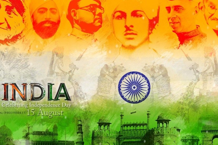15th August patriotic wallpapers